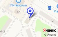 Схема проезда до компании МУП КОВДОРСКОЕ ЖЭУ в Ковдоре