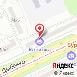 ООО Активные Каникулы