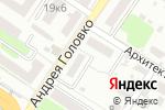 Схема проезда до компании Нотариус Демченко О.И. в