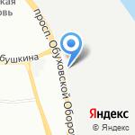 Обуховоэнерго на карте Санкт-Петербурга