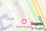 Схема проезда до компании Магазин пряжи и товаров для шитья в Санкт-Петербурге