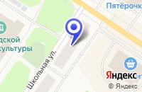 Схема проезда до компании АМБУЛАТОРИЯ П. ЕНСКИЙ в Ковдоре