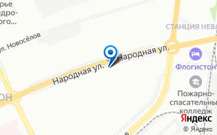 Цага, ООО, Санкт-Петербург, реквизиты, учредители, директор, e ...