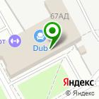 Местоположение компании СпецБетон