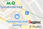 Схема проезда до компании Roshen в