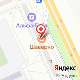 Мастерская по ремонту одежды на проспекте Большевиков