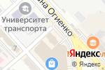 Схема проезда до компании Центр екобезпеки та гігієни, ТОВ в