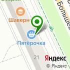 Местоположение компании Мастерская по пошиву и ремонту одежды