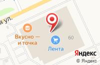 Схема проезда до компании Шаг Навстречу в Новом Девяткино