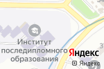 Схема проезда до компании Унісерв в