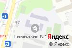 Схема проезда до компании Гімназія №153 ім. О.С. Пушкіна в