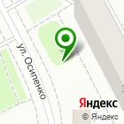 Местоположение компании Все по 40 рублей