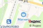 Схема проезда до компании Кузьмоловский в Кузьмоловском