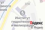 Схема проезда до компании Нотариус Чернокур Е.М. в