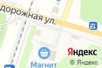 Схема проезда до компании Шаверма в Кузьмоловском