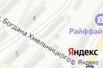 Схема проезда до компании Продовольственный магазин в Вишгороде