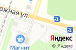 Схема проезда до компании Магазин молочной продукции в Кузьмоловском