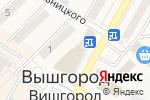Схема проезда до компании Банкомат, КБ ПриватБанк, ПАО в Вишгороде