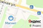 Схема проезда до компании Стиль в Кузьмоловском