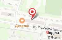 Схема проезда до компании Вектор в Кузьмоловском