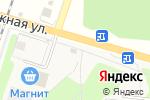 Схема проезда до компании Магазин колбасы и сыра в Кузьмоловском