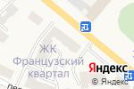 Схема проезда до компании Домашний в Вишгороде