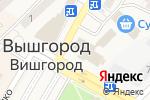 Схема проезда до компании Магазин фастфудной продукции в Вишгороде