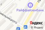 Схема проезда до компании Шармель в Вишгороде