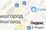 Схема проезда до компании Ювелирная мастерская в Вишгороде