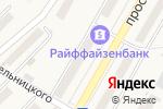 Схема проезда до компании Vodafone в Вишгороде