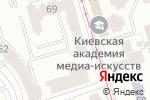 Схема проезда до компании Лелия в