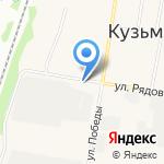 Администрация муниципального образования Кузьмоловское городское поселение на карте Санкт-Петербурга