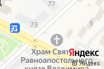 Схема проезда до компании Храм Святого князя Володимира в Вишгороде