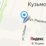 ПетроСтройПрофиль на карте Санкт-Петербурга