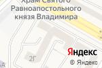 Схема проезда до компании Саме це в Вишгороде