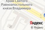Схема проезда до компании Мастерская ногтей в Вишгороде