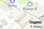 Схема проезда до компании Астеллас Фарма, ТОВ в