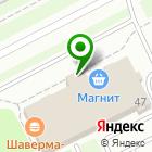 Местоположение компании Магазин бижутерии на проспекте Ударников