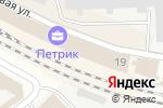 Схема проезда до компании Сана в