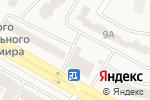 Схема проезда до компании Мастерская по ремонту обуви в Вишгороде