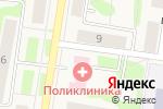 Схема проезда до компании Кузьмоловская поликлиника в Кузьмоловском