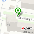 Местоположение компании Сибирский межрегиональный учебный центр