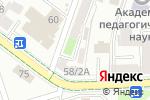 Схема проезда до компании МГА в