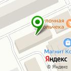 Местоположение компании Евростиль