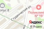Схема проезда до компании Unipharm Inc в