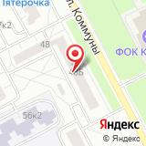Магазин табачной продукции и напитков на ул. Коммуны, 48а