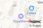 Схема проезда до компании Терминал самообслуживания, КБ ПриватБанк, ПАО в Вишгороде