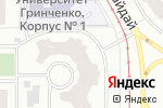 Схема проезда до компании Winok в