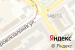 Схема проезда до компании АТЛ в