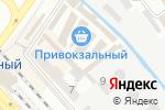 Схема проезда до компании Магазин бытовой техники в